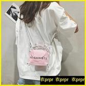 【YPRA】包包 時尚鍊條果凍包迷你單肩斜挎包