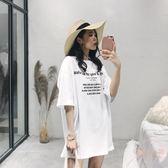 中長款白色T恤短袖夏女新款韓版寬鬆學生上衣百搭打底衫
