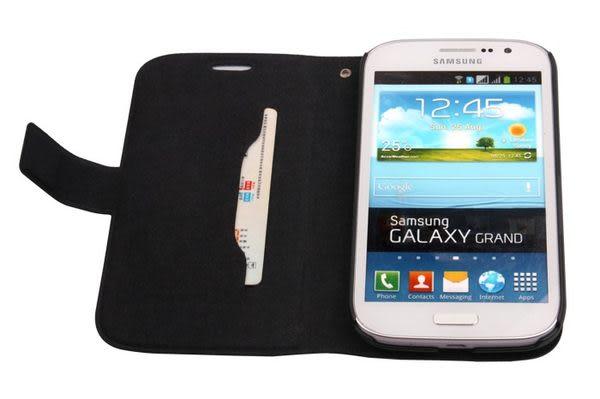 【真皮世家】左右開超薄真皮皮套 Samsung i9082 Galaxy Grand Duos
