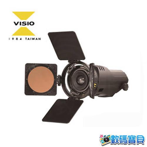 【全配】VISIO ZOOM 10 LED 聚光燈 (單燈)可調整焦距 高光 MIT(光揚公司貨) 兩年保