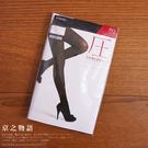 【京之物語】ATSUGI日本製80丹強力加壓美腳女性黑色彈性褲襪(絲襪) L-LL