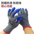 12雙塞維斯塔棉線浸膠手套耐磨防滑勞保防護手套防割建筑工人 小山好物