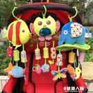 兒童玩偶大象手推車男孩嬰兒床邊掛件玩具網紅小猴子睡覺小鈴鐺 9號潮人館