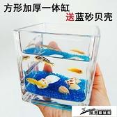 烏龜缸 魚缸水族箱小號養龜方形水培加厚玻璃小型龜盆斗魚缸辦公室 酷男