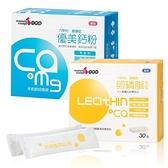 六甲村 健康吃 卵磷脂 Plus 優美鈣粉 30包 孕哺營養 多機能細末 1063