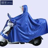 大號摩托車雨衣雙人電動自行車加大加厚遮腳單人電瓶車遮雨披  居家物語