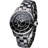 Diadem 黛亞登 F4 時尚陶瓷腕錶 2D0122SD