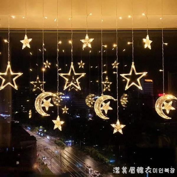 led星星燈小彩燈閃燈串燈滿天星網紅生日裝飾品房間臥室窗簾布置 美眉新品