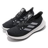 adidas 慢跑鞋 SenseBOUNCE 黑 灰 女鞋 運動鞋 【PUMP306】 G27384