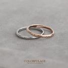 戒指 甜心密碼 玫瑰金銀雙圈雕刻紋戒指  甜美時尚單品  抗過敏.氧化 柒彩年代【NC159】一組價
