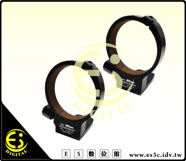 NIKON AF-S 70-200mm f/4G ED VR 小小黑 AF-S AFS 80-200mm f/2.8D F2.8D RT-1 小黑三 鏡頭固定架 腳架環