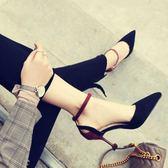 高跟鞋女細跟尖頭一字扣帶中空單鞋女拼色性感貓跟鞋  名購居家