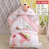 包被新生兒秋冬純棉加厚保暖可脫膽小孩抱毯寶寶用品初生嬰兒抱被