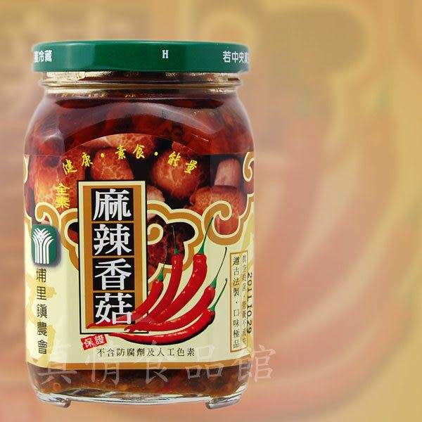麻辣香菇(素食可用)400g-遵古法製,口味極品!