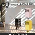 ±0 XHH-Y120 陶瓷電暖器 電熱...