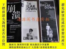 二手書博民逛書店節目單:崩潰罕見THE BREAK DOWN--98上海國際小劇