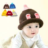 兔耳配色針織保暖帽 童帽 毛線帽