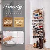 【EnjoyLife】時尚頂天立地機能鞋架