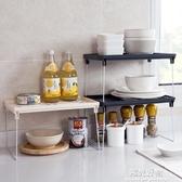 廚房置物架創意摺疊雙層調料架調味品架子家用檯面廚具瀝水收納架 NMS陽光好物