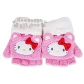 〔小禮堂〕Hello Kitty 兩用造型兒童保暖針織手套《粉.大臉》2018溫暖禦冬系列 4901610-84624