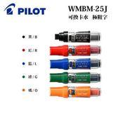 PILOT 百樂 WMBM-25J 可換卡水白板 極太 極粗字 / 支