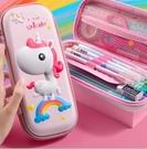 筆袋 筆袋女卡通可愛大容量網紅文具盒簡約鉛筆袋創意多功能潮少女心【快速出貨八折搶購】