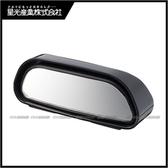 【愛車族購物網】SEIKO 車用廣角輔助鏡