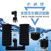 信友水妖精過濾器水族魚缸迷你海棉氧氣泵小型過濾棉靜音雙頭 魔方數碼