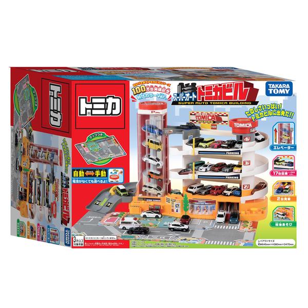 玩具反斗城 TOMICA 自動停車塔 百萬銷售紀念版
