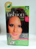 華世歐絲特植物性染髮劑 42號 紫紅色 Irisee Chestnut*2盒
