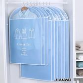 收納袋子家用衣柜透明掛式西服套