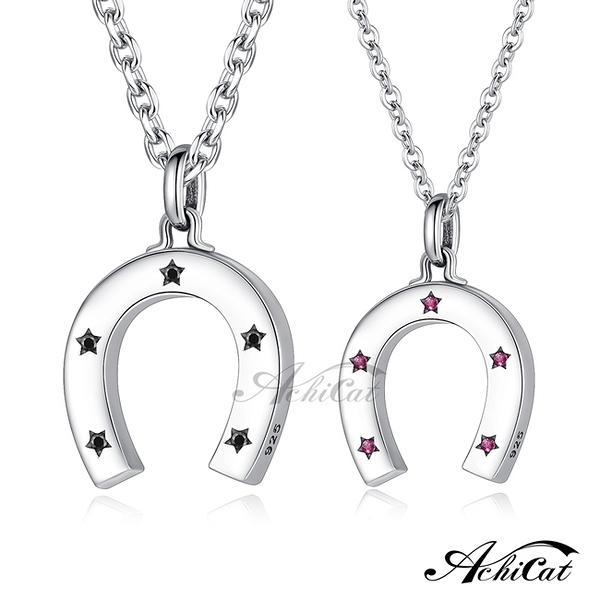 情人節禮物 AchiCat 情侶項鍊 925純銀項鍊 甜蜜負擔 星星對鍊 單個價格 CS9004
