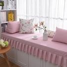 定制海綿飄窗墊窗台墊榻榻米墊子簡約現代臥室防滑可機洗沙發坐墊