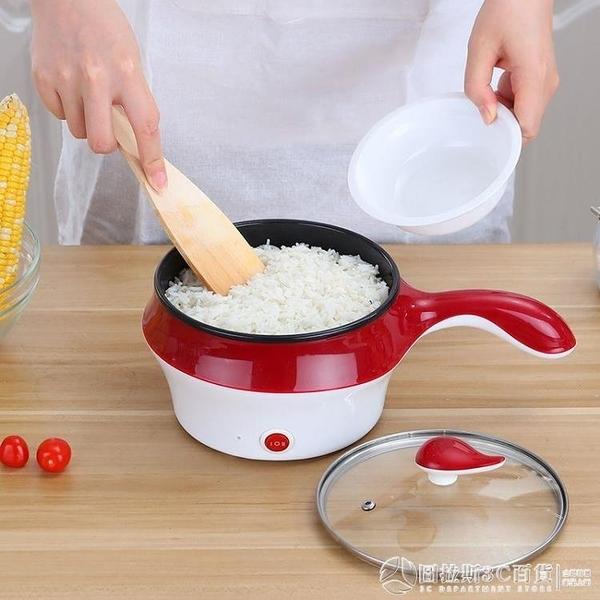 電子鍋 110v伏電煮鍋 小家電 迷你學生便攜式旅行廚房電鍋 圖拉斯3C百貨