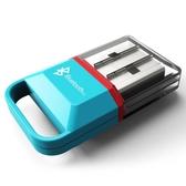 USB藍芽適配器電腦