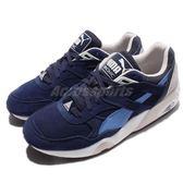 Puma 慢跑鞋 R698 Remaster 藍 白 復古 米白 鞋面麂皮 運動鞋 男鞋【PUMP306】 36141802