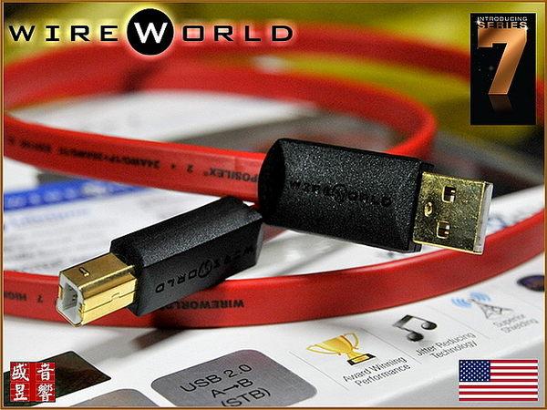 盛昱音響 ~ 美國 Wireworld Starlight 7 Usb 2.0 A-B 鍍銀訊號線【1米】現貨