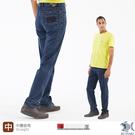 【NST Jeans】清新陽光淺丹寧 側邊拼接男牛仔褲(中腰直筒) 395(66645) 台灣製