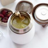年末鉅惠 日式燜燒杯保溫杯便當盒保溫飯盒湯杯悶燒罐湯壺450ml