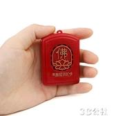 念佛機凈空法師阿彌陀佛播放器大明咒觀音小型結緣京都3C