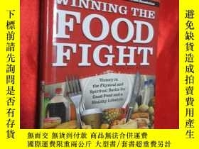 二手書博民逛書店Winning罕見the Food Fight: Victory