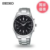 SEIKO精工 電波 男錶(7B27-0AA0D) SBTM273J