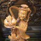8號店鋪 森寶藝品傢俱  越南檜木 麻姑獻壽