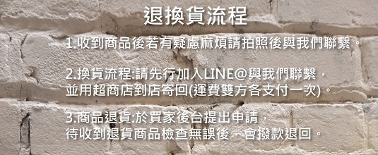 liangyu-hotbillboard-1d93xf4x0535x0220_m.jpg