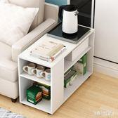 客廳茶幾簡約現代沙發邊柜邊幾小戶型小桌子臥室可移動床頭柜茶桌 QG26261『Bad boy時尚』
