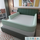 床圍欄 寶寶防摔防護欄桿嬰兒童擋板1.8米2米大床通用【千尋之旅】