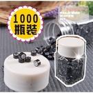 【接髮專用】鋁扣環瓶裝1000入(黑色)塑膠面 [45177]
