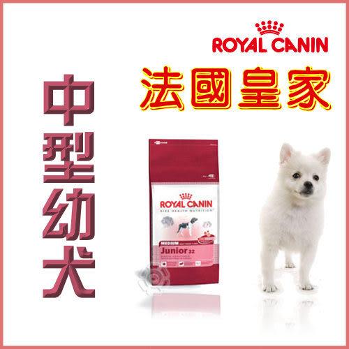 *KING WANG*法國皇家AM32《中型幼犬》專用飼料 4kg