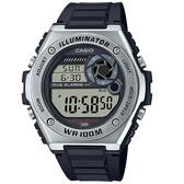 CASIO 卡西歐 手錶 專賣店 MWD-100H-1A 數字電子錶 男錶 橡膠錶帶 黑色 防水100米 LED照明 MWD-100H