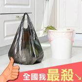 塑料袋 垃圾袋 1入 塑膠袋 一次性 廚房 斷點式 衛生 方便 廁所 手提式 垃圾袋【N365】米菈生活館